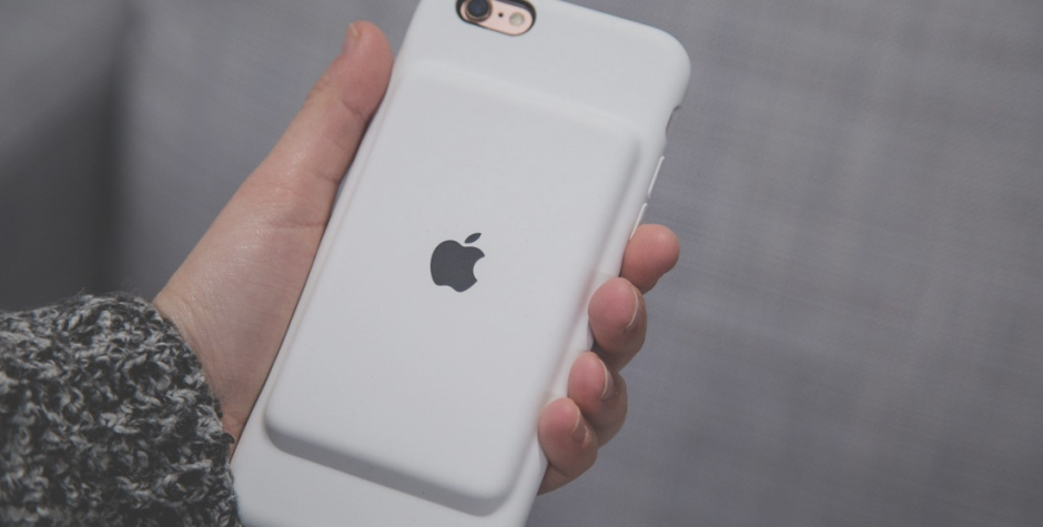 Apple Tries to Cure iPhone Battery Woes with Extended Battery Case