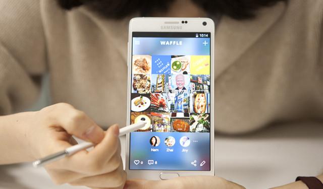 Samsung Reveals Secret Projects at SXSW 2016